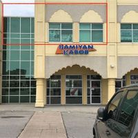 2970 Drew Rd, Mississauga, Ontario L4T 0A6
